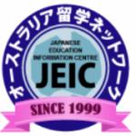 大人気J-shine児童英語コース今なら2週間の英語コースが無料!