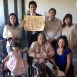 シドニー在住100歳の女性が総理大臣から表彰
