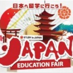 Study In Japan-Education Fair 日本に留学に行こう!