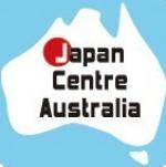 カフェの街シドニーで人気のバリスタ、取るなら今!!! 4/15現在、最新空き状況