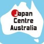 【お知らせ】オーストラリアからでも加入できるエデュカバー保険の販売終了が決定!!