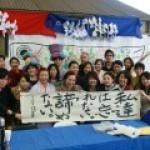 東日本大震災復興支援チャリティーが開催される