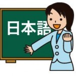 日本語は悪魔の言葉?