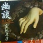 あなたの心においし~いごはん♪今おすすめの12冊(^^)