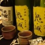 岡山県の酒蔵がシドニーでテイスティングイベントを開催