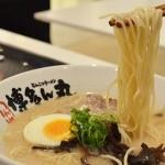 長崎生まれ福岡育ち。とんこつラーメンは好きとか嫌いとかではなく、いつもそこにあるもの。