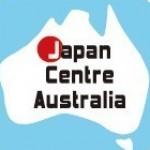シドニーイベント情報★絶対行っておきたいビーチ♪マンリーのジャズフェスティバル!