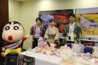 「埼玉県物産&ツーリズム展」が開催