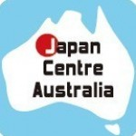 シドニーイベント情報★11月は日本ラッシュ!