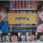 第19回日本映画祭が開幕、11月15日まで開催