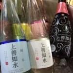 上善如水試飲会&スキンケア商品のご紹介@東京マート