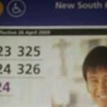年末年始のバスの時刻表および運行ルート変更のお知らせ