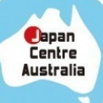 ★謹賀新年★2016年もジャパンセンターは「ココだけ」がいっぱい!!