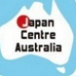 【ジャパンセンター】ホテル有給インターンシップ★4つのメリット!!