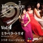 ヴァイオリン・クラリネット・ピアノのクラシック音楽トリオ(ミラベラ・トリオ)