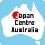 【ジャパンセンター】予約受付中!3月の説明会&体験レッスン♪