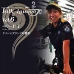 日本人として、女性として、自分にしかできないサポートを待つ人のために奮闘する毎日、ベリー佳子さん(QLD州警察 シニアポリスリエゾンオフィサー)