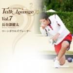 4歳で日本を離れてオーストラリアへ、長谷部健太さんにとって常に傍らにあるローンボウリングの存在とは(ローンボウルズプレーヤー)