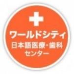 ●メディケア小児歯科無料プログラムが6/30で廃止・・・いまお子さんが続々歯科に・・・!●