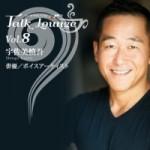 ハリウッドや国内エンターテインメント業界で活躍する俳優・宇佐美慎吾氏が語る、オーストラリア、役者、映画制作(俳優/ボイスアーティスト)