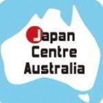【6月24日(金)催行】ジャパンセンターの学生ビザ切り替え&延長セミナー!