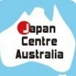 【ジャパンセンター】7月のイチオシ無料セミナー!タックスリターン&学生ビザ切り替え説明会