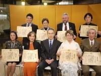 日豪友好条約40周年記念の総領事表彰授与式