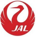 【情報更新】日本航空利用 日本経由 中国行き 韓国行き ヨーロッパ行き 北米行き 運賃特集