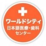 ⚫️乳がん、2型糖尿病、HIV、乾癬の治療新薬が新しくPBS(医薬品給付制度)に登録される⚫️
