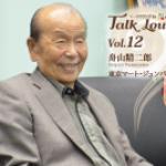 「生きるために働くことが、国や社会の役に立つ」40年間オーストラリアで日本食普及に貢献してきた舟山精二郎氏の仕事哲学/東京マート・ジュンパシフィック創業者