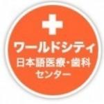 ⚫️一月は出だしゆっくりかと思いきや、歯痛や病気は待った無し!二月も歯科の治療費10%オフ続行!⚫️