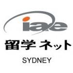 【26年の老舗】iae留学ネット利用するメリットは・・