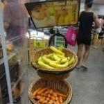 子どものための無料フルーツ「Free Fruit for Kids」