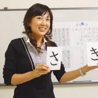 自分のペースで日本語教師を目指したい方へピッタリのコースです!
