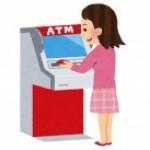 ATMの中でカードが消えるという不思議