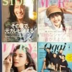 今週のFOBラウンジ★今日の新着速報だよ~(^O^)