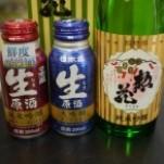 灘の銘酒の試飲会を東京マートにて開催