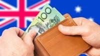 オーストラリアで受け取った賠償金は課税対象?