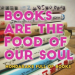 あなたのおすすめの本を教えて♪今月の読書会は朝と夜の2回開催!