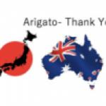 成功者に聞く、オーストラリアで生き残るスキルとは?無料セミナー開催