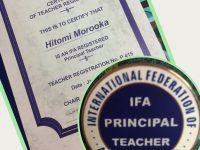 英国IFAアロマ連盟の認定主任講師より、本格的なアロマを学んでみませんか?