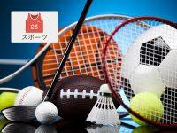 隔離に不満の全豪テニス選手ら VIC首相が非難