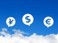 【外貨両替】 日本円から豪ドルの一番お得な両替方法って何?①現金化