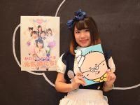 シドニー発のアイドルグループ「AGS102」のリーダー/跡部春紗(あずさ)さん(22歳)