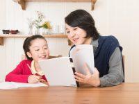 親子で一緒に通える語学学校☆授業料はお子さまの分だけでOK!