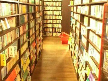 【まんが喫茶情報】本を思いっきり楽しむ週末の過ごし方♪