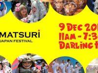 12月のシドニーイベント/シドニーの夏の風物詩!日本のお祭り「Matsuri Japan Festival」