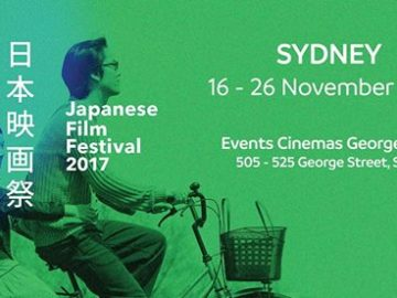 11月のシドニーイベント/シドニーの日本映画祭が今年も開幕!