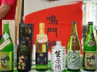 東京マートにて阿波の銘酒「鳴門鯛」の試飲会開催