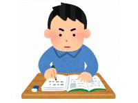 TOEIC12月1日(金)公式テスト結果発表
